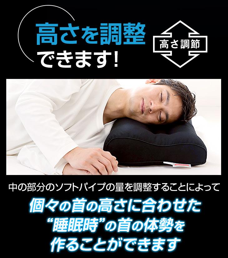 人気の秘密 いびき枕は高さ調節できます 睡眠時の首の大勢を作ることができます