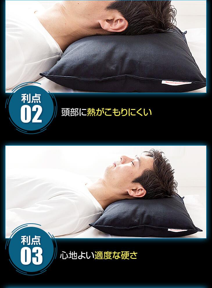 通気性・吸湿性に優れている、頭に熱がこもりにくい、心地よい硬さ、流動性が高い枕 そば枕