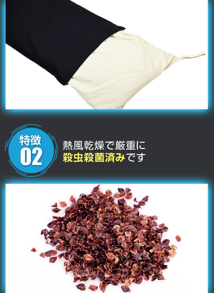 3つのそば殻パックユニット式、高さ調節可能、殺菌殺虫済そば殻使用、独自の機械で洗濯済のホコリ・粉末が取り除かれたそば殻パックを使用したそば枕