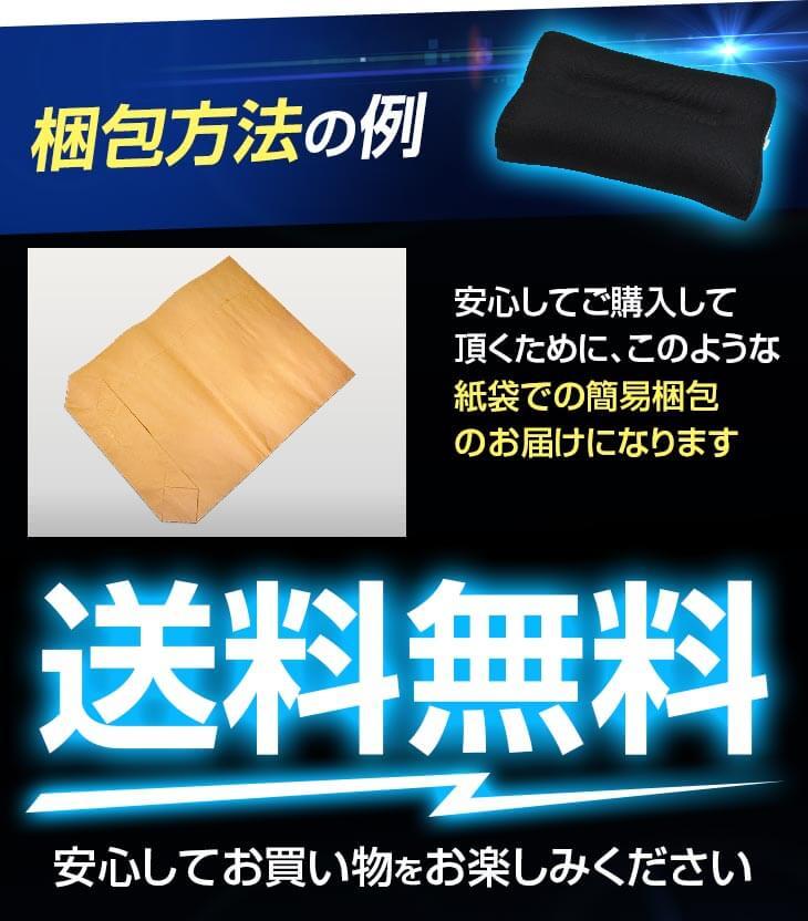気道を開きやすく、呼吸を妨げない形状のいびき対応 洗濯可能ないびきわた枕ブラックは送料無料
