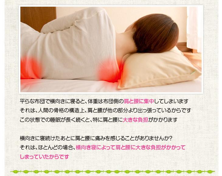 リビングインピースの抱き枕で得られる実質的な安眠効果について
