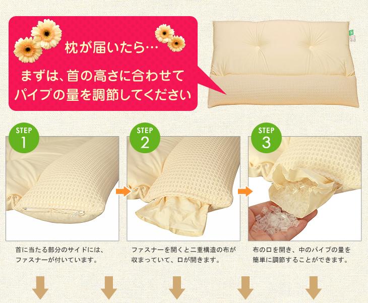 リビングインピースのストレートネック対応ネックフィット枕が届いたら、高さをお好みに合わせて調整してください