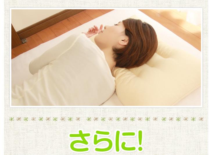 リビングインピースの寝返り対応ねがえり枕の構造について