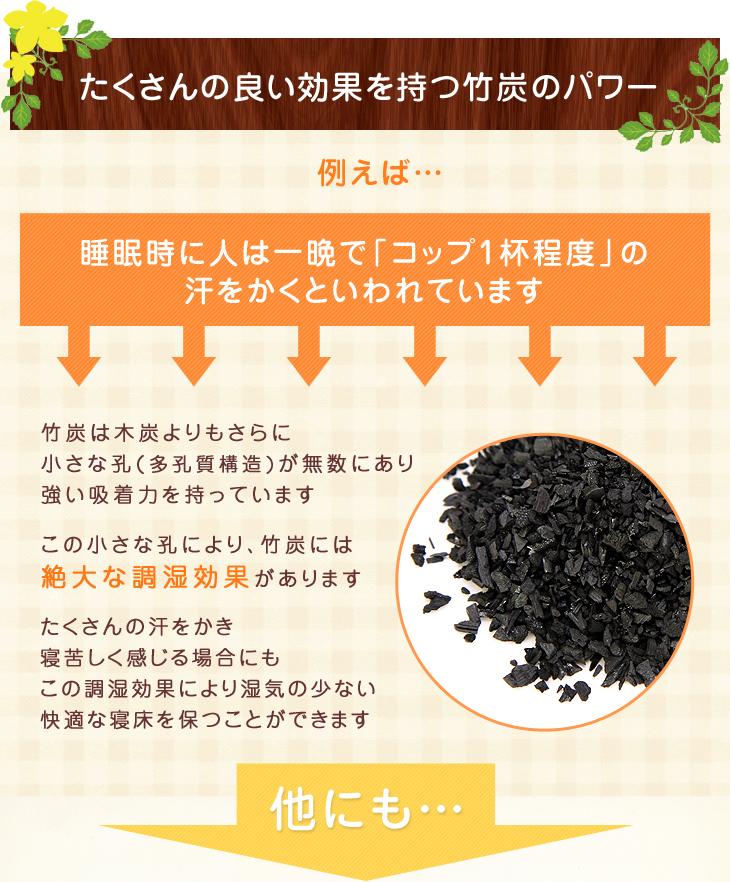 リビングインピースの竹炭枕はたくさんの良い効果を持つ竹炭を使用しています