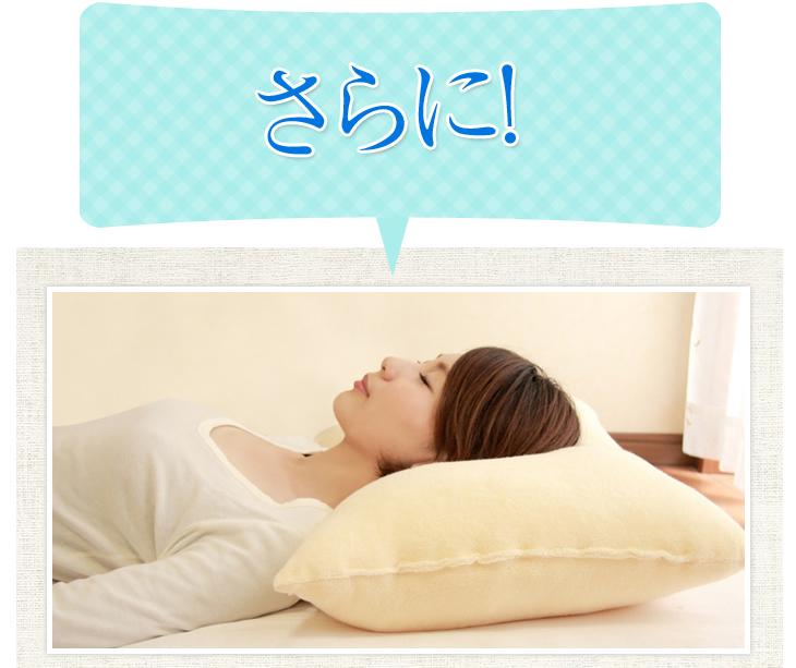 リビングインピースのエアリッチ枕
